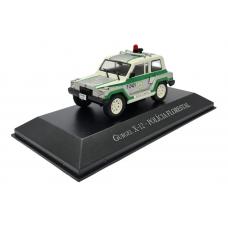 Gurgel X-12 - Polícia Florestal