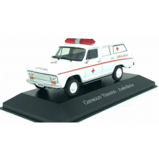 Chevrolet Veraneio - Ambulância - Veículos De Serviço Do Brasil