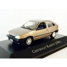 Chevrolet Kadett (1991) - Carros Inesquecíveis Do Brasil