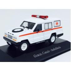Gurgel Carajás - Ambulância