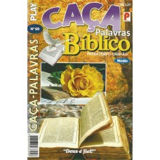 Caça Biblíco